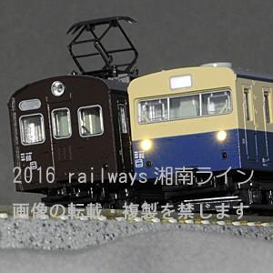 KATO 10-1390 急行「アルプス」用 事業用車 3両セット tsuichi