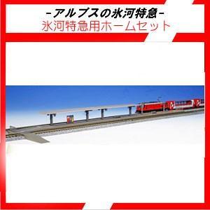 KATO 23-129 氷河特急用ホームセット|tsuichi