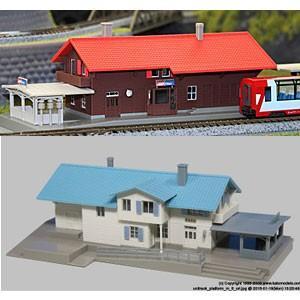 KATO 23-245A アルプスの氷河特急 スイスの駅舎/23-245B 高原の駅舎 ヨーロピアン|tsuichi