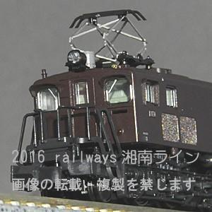 KATO 3072 EF13|tsuichi