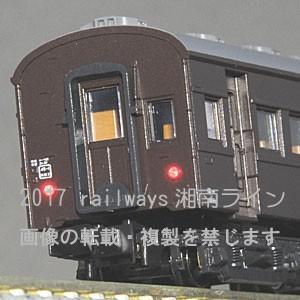 KATO 5267 オハフ61|tsuichi
