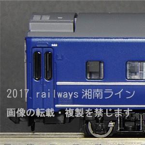 TOMIX 9513 オハネ25-100(オハネ15)(銀帯・Hゴム黒色)|tsuichi