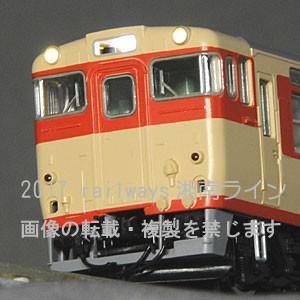 TOMIX 98027 キハ66・67形 2両セット※4月再生産予定予約品※|tsuichi