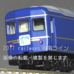 TOMIX 98267 24系25形「北斗星」(JR東日本仕様)4両基本セット|tsuichi