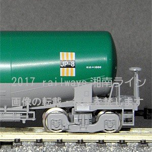 TOMIX 98963 【限定】タキ1000(日本石油輸送色・米タン)2両セット tsuichi