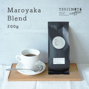 コーヒー豆 お茶屋が考えるまろやかブレンド200g 珈琲|tsujimotocoffee