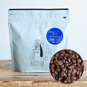 コーヒー 豆 粉 ブルーマウンテンブレンド1kg(200g×5袋) 送料無料 珈琲|tsujimotocoffee