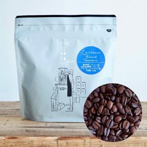 プレミアムアイスブレンド(カリビアンブレンド)2kg(200g×10袋)|tsujimotocoffee