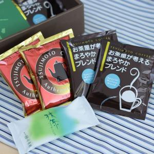 お中元 御中元 スイーツ お菓子 ギフト 香味新鮮ドリップコーヒーと抹茶フィナンシェの詰め合わせ 珈琲 gift|tsujimotocoffee
