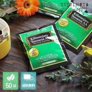 甘いフルーティーな香りとキレのある酸味、豊かなコクが持ち味となるタンザニアコーヒーの王様、キリマンジ...