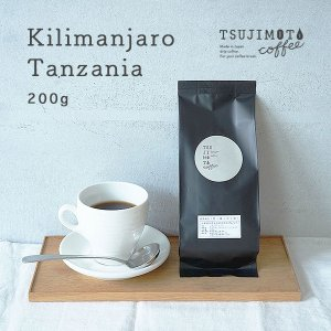コーヒー豆 キリマンジャロ -タンザニアAA-200g 珈琲|tsujimotocoffee