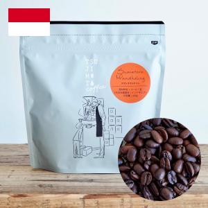 コーヒー スマトラマンデリン1kg(200g×5袋) 送料無料 珈琲|tsujimotocoffee