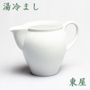 東屋 / 湯冷ましサイズ:中石灰釉 / 白岳窯 (しらたけがま)|tsujimotocoffee