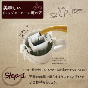 お歳暮 御歳暮 コーヒー 珈琲 カフェインレス...の詳細画像5