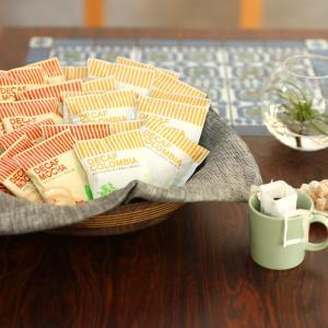 カフェインレス コーヒー ドリップ デカフェ 2種100杯 コロンビア 50杯 + モカ 50杯 珈琲|tsujimotocoffee