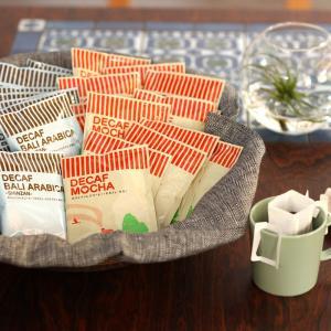 カフェインレス ドリップバッグ 珈琲 デカフェ 2種100杯 モカ 50杯 + バリアラビカ神山 50杯|tsujimotocoffee