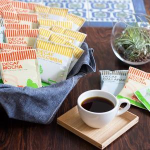 父の日 珈琲 コーヒー ドリップバッグ デカフェ ノンカフェイン カフェインレス ギフト gift 3種100杯 お徳用|tsujimotocoffee