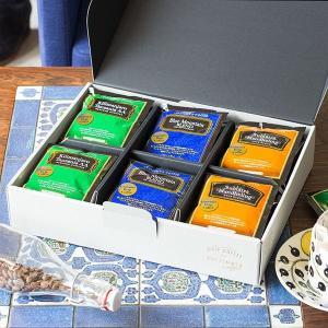 グルメドリップコーヒー3種詰め合わせ30杯セット 送料無料 コーヒー ドリップバッグ 珈琲|tsujimotocoffee