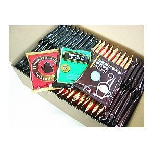 父の日 ギフト ドリップコーヒー3種くつろぎのヒトトキ50杯セット 珈琲 gift|tsujimotocoffee