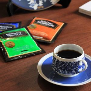 父の日 特選ギフト グルメドリップコーヒー3種贅沢コーヒータイム50杯セット / 送料無料 珈琲 gift|tsujimotocoffee