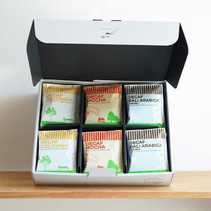 お中元 御中元 ギフト カフェインレス ドリップコーヒーデカフェ3種30杯 珈琲 gift|tsujimotocoffee