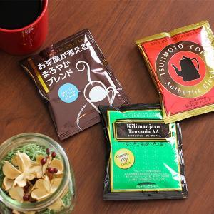新鮮ドリップコーヒー3種たっぷり100杯分セット コーヒー 珈琲 ドリップバッグ|tsujimotocoffee