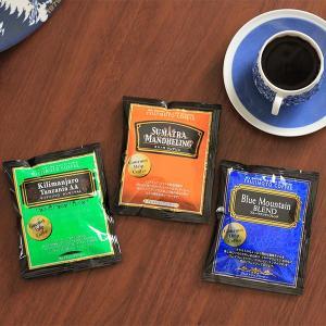 お中元 御中元 珈琲 ドリップバッグ コーヒー ギフト おしゃれ グルメ3種たっぷり100杯分セット gift|tsujimotocoffee