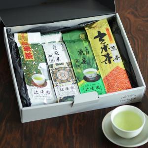 お中元 御中元 ギフト お茶の辻峰園謹製 厳選最高級茶葉使用匠の味わい・まろやか玉セット gift|tsujimotocoffee