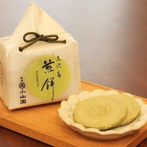 京都・丸久小山園 久次郎煎餅 10枚入り せんべい|tsujimotocoffee