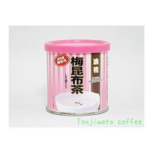 梅昆布茶 浪花昆布茶本舗 60g×12缶 こぶ茶 業務用にもオススメ