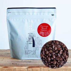 コーヒー ほろにがブレンド1kg(200g×5袋) 珈琲|tsujimotocoffee