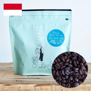 カフェインレス コーヒー デカフェ バリアラビカ神山 コーヒー豆200g 珈琲|tsujimotocoffee