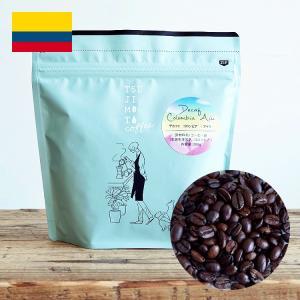 珈琲 コーヒー豆 ノンカフェイン カフェインレス デカフェ コロンビア200g 妊婦さんへ|tsujimotocoffee