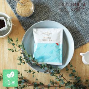 ドリップコーヒー エメラルドマウンテン1杯 コーヒー 珈琲 ドリップバッグ|tsujimotocoffee