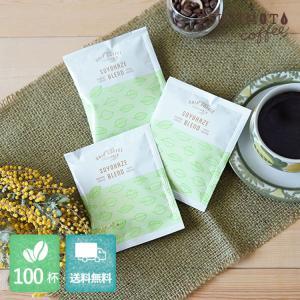 スペシャルドリップコーヒー そよ風ブレンド100杯分 コーヒー 珈琲 ドリップバッグ|tsujimotocoffee