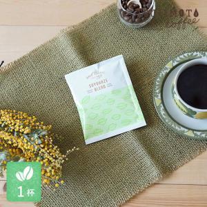 スペシャルドリップコーヒー そよ風ブレンド1杯分 コーヒー 珈琲 ドリップバッグ tsujimotocoffee