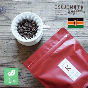 スペシャルティコーヒー ケニア カリアイニ・ファクトリー AB 200g 珈琲|tsujimotocoffee