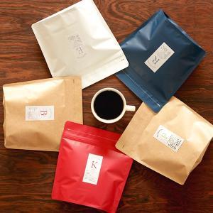 スペシャルティコーヒー5種飲み比べセットB 1kg(200g×5袋) 送料無料 珈琲|tsujimotocoffee