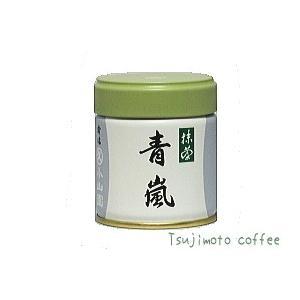 丸久小山園謹製 抹茶(薄茶)青嵐(あおあらし) 40g|tsujimotocoffee