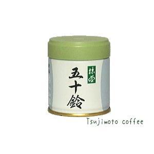 丸久小山園謹製 抹茶(薄茶)五十鈴(いすず) 40g|tsujimotocoffee