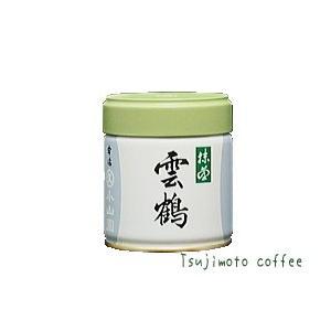 丸久小山園謹製 抹茶(濃茶・薄茶)雲鶴(うんかく) 40g|tsujimotocoffee