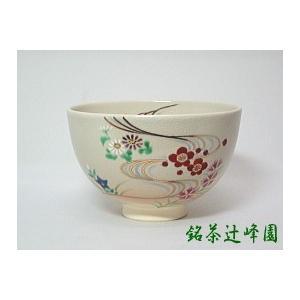 四季草花紋様抹茶茶碗|tsujimotocoffee