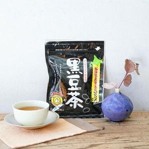 黒豆茶 お湯出し専用 ノンカフェイン・無添加・無着色北海道産黒大豆100%使用 tsujimotocoffee
