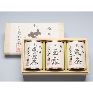 京都は宇治丸久小山園、極上宇治茶の詰め合わせです。 開化堂製の手作り茶筒(玉露:銅缶、煎茶:真鍮缶、...