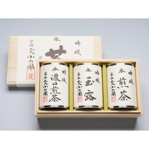 京都は宇治丸久小山園、特選宇治茶の詰め合わせです。 開化堂製の手作り茶筒(玉露:ブリキ缶、煎茶:ブリ...