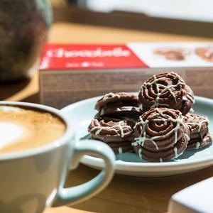 WERNLI(ヴェルンリ) チョコベル100g(12個入り)|tsujimotocoffee