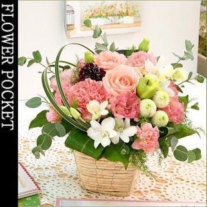 誕生日 プレゼント フラワーアレンジメントフラワー 送料無料 オードリー 花 ギフト