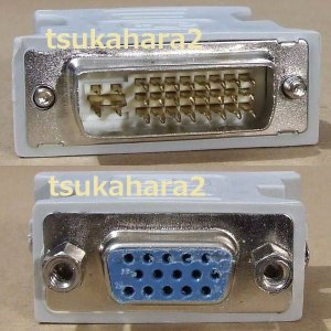 送料無料 (※キズ多数) DVI DVI-I (オス)、 15 ピン VGA D-sub (メス)、...
