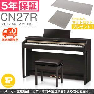5年保証 KAWAI / カワイ CN27 (CN27R) 電子ピアノ ローズウッド調|tsukamoto-piano