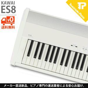 KAWAI / カワイ ES8 (ES8W) グロスブラック 電子ピアノ|tsukamoto-piano
